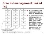 free list management linked list