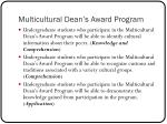 multicultural dean s award program1
