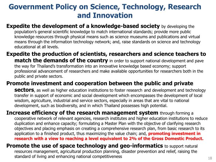Government Policy on Science, Technology, Research and Innovation