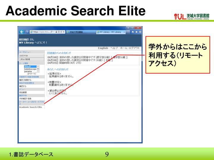Academic Search Elite
