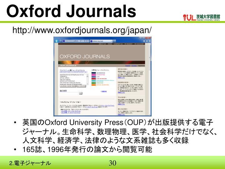 Oxford Journals