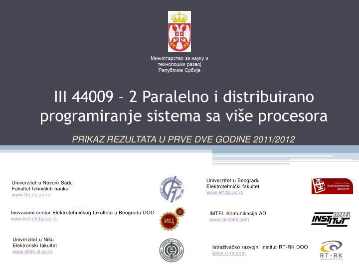 III 44009 – 2