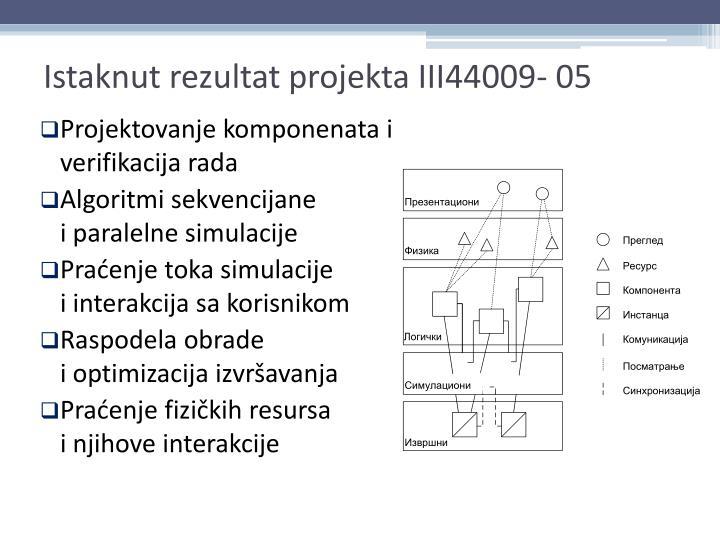 Projektovanje komponenata i verifikacija rada