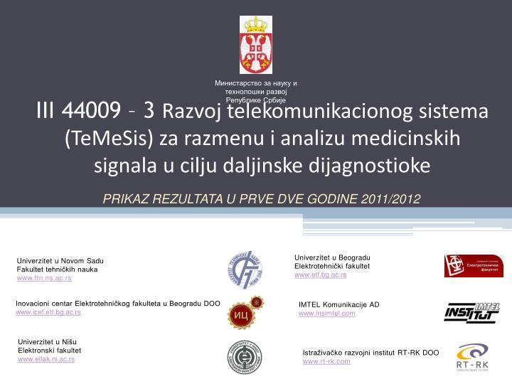 III 44009 – 3
