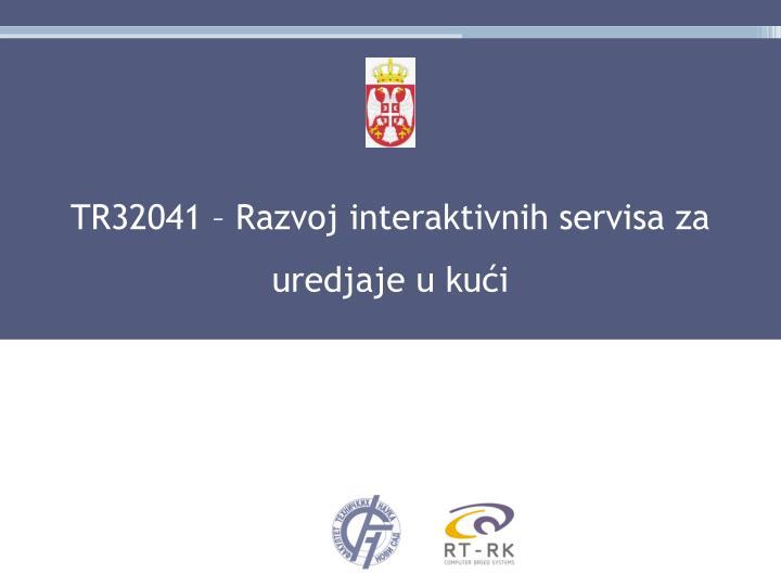 TR3204