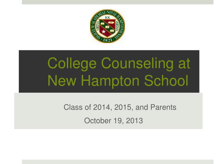 college counseling at new hampton school n.