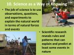 10 science as a way of knowing