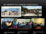 esl ministry in a chinese church 2012