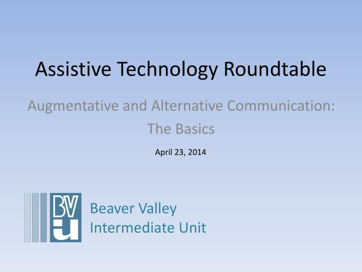 assistive technology roundtable n.