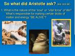 so what did aristotle ask 384 322 bc