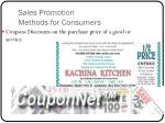sales promotion methods for consumers