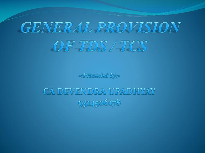 general provision of tds tcs n.