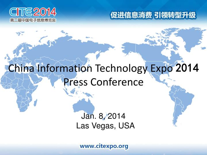 china information technology expo 2014 p ress conference n.