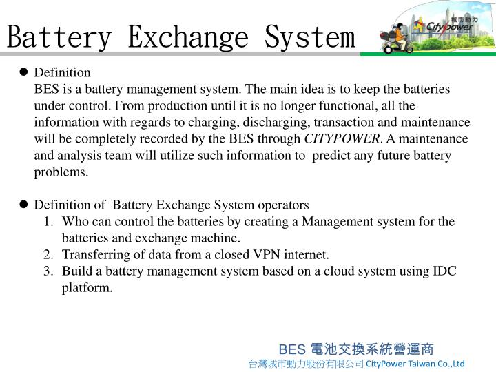 Battery Exchange System