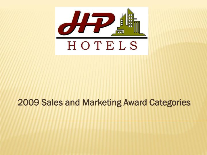 2009 sales and marketing award categories