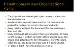 parent concern over organizational skills