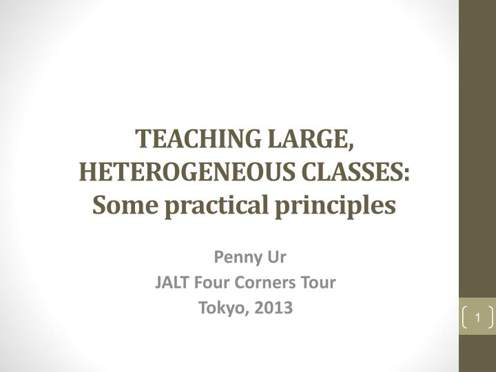 an analysis of the candidates and the principles of the teaching a large class Principles of learning and teaching (plt), a test of pedagogical knowledge, and  candidates who completed teacher education programs requiring a common set of core courses at a large midwestern university spring 2001 through fall 2004 and who had.