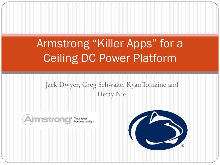 armstrong killer apps for a ceiling dc power platform n.