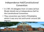 independence hall constitutional convention