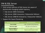 dm sql server