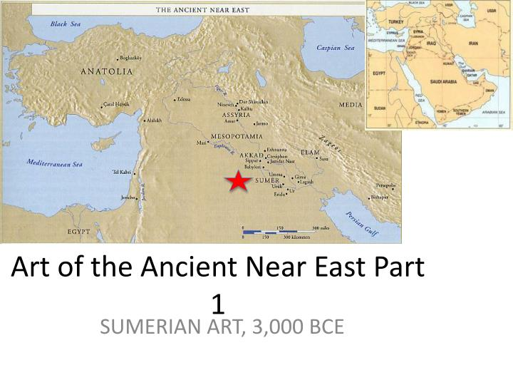 art of the ancient near east part 1 n.
