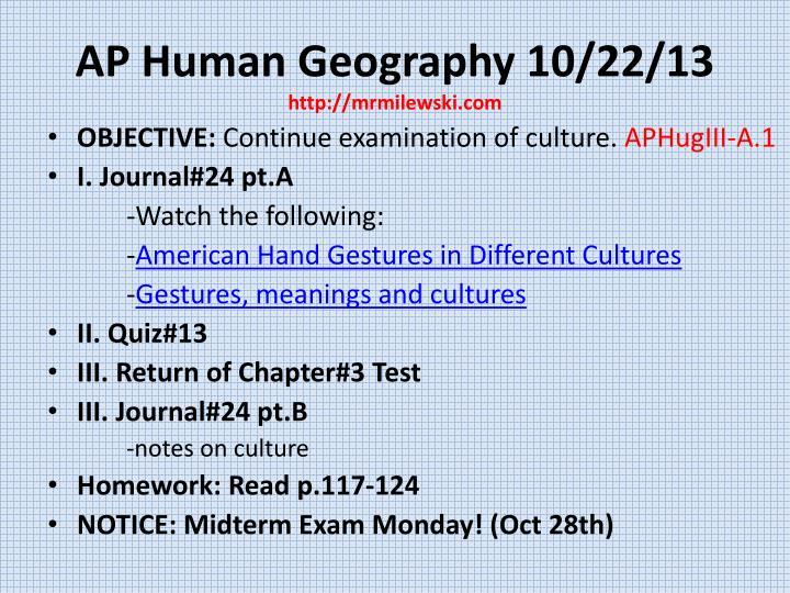 AP Human Geography 10/22/13