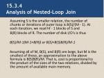 15 3 4 analysis of nested loop join