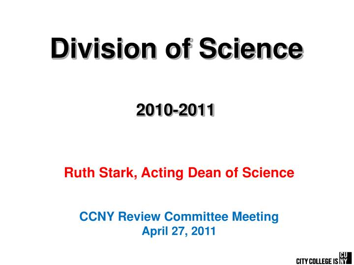 division of science n.