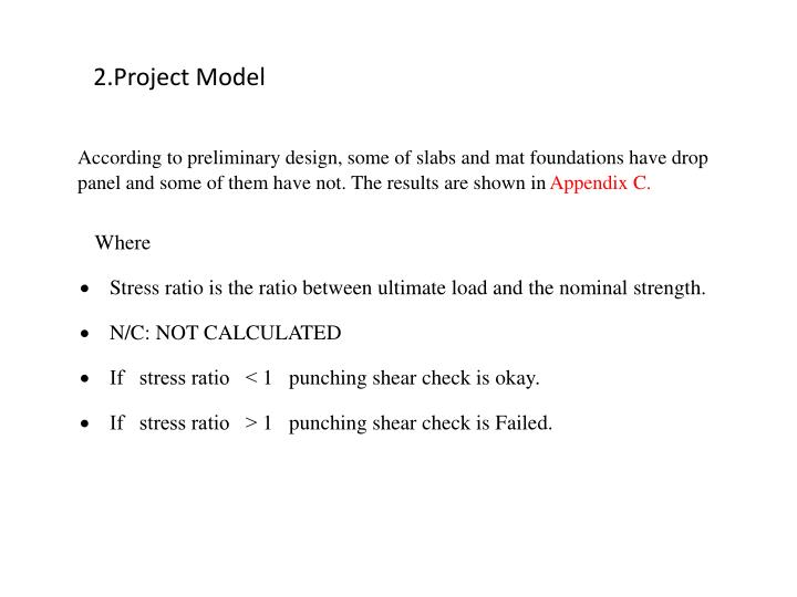 2.Project Model