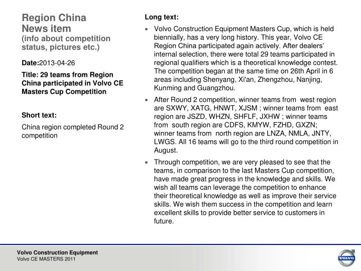 Region china news item info about competition status pictures etc