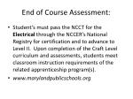 end of course assessment
