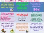 second grade 1 st quarter choice board