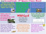 second grade 3 rd quarter choice board