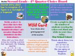 second grade 4 th quarter choice board