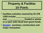 property facilities 20 points