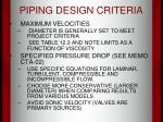 piping design criteria