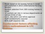 psycho social factors affecting elders maltreatment in ltc facilities