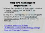 why are hashtags so important