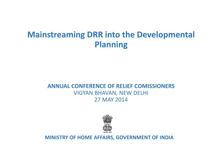 ministry of home affairs government of india n.