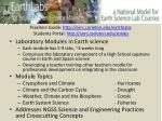 teachers guide http serc carleton edu earthlabs students portal http serc carleton edu eslabs