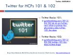 twitter for hcps 101 102