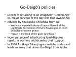 go daig s policies