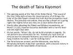 the death of taira kiyomori