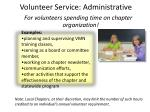 volunteer service administrative
