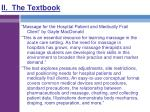 ii the textbook