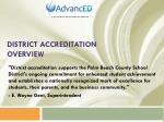 district accreditation overview