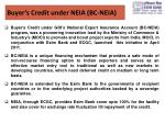 buyer s credit under neia bc neia
