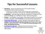 tips for successful lessons