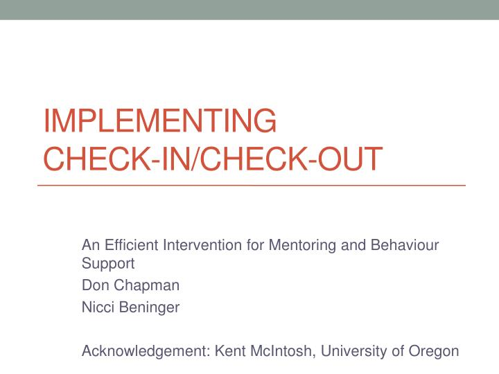 implementing check in check out n.