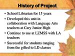 history of project